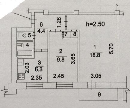 Продаётся 2-комнатная квартира по адресу Комсомольская 5