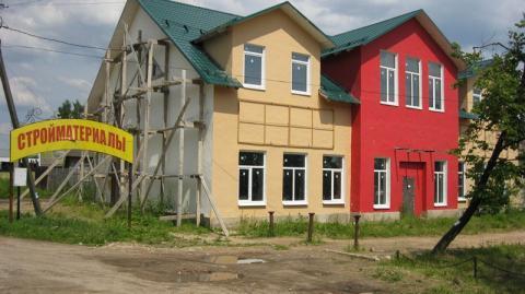 Продается здание под ведение коммерческой деятельностиучастке 20 с