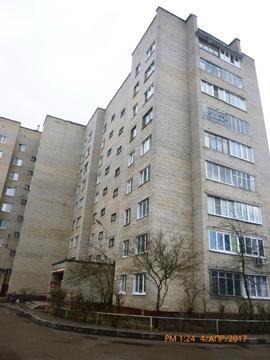 Ногинск, 2-х комнатная квартира, ул. 200 лет Города д.1, 2500000 руб.