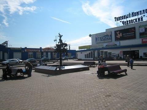 Продается здание в городе Чехов