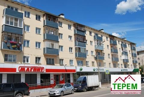 3-х комнатная квартира в г. Серпухов по ул. Советская, р-он д/к Россия
