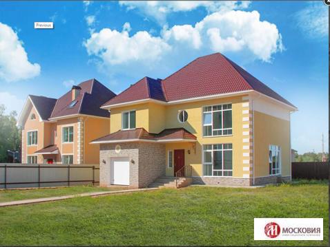 Дом 310 кв.м. под ключ в 23 км от МКАД по Киевскому шоссе.