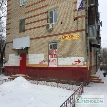 Помещение 72,8 кв.м. Подольск