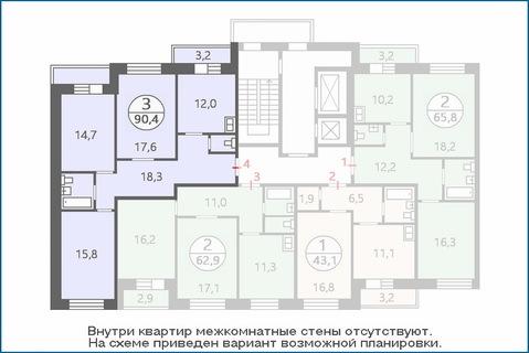 3-комн. квартира 87,2 кв.м. в новом ЖК, дом введен в эксплуатацию