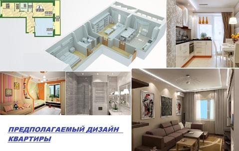 """3-комнатная квартира, 77 кв.м., в ЖК """"Малая Истра"""""""