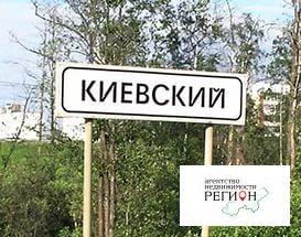 Продается земельный участок, 3700000 руб.
