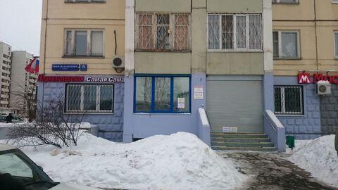 Псн Москва, ул. Генералв Кузнецова 19