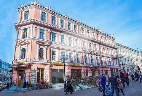 Продажа псн, м. Арбатская, Москва