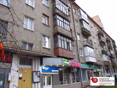 """Продается 3-х комнатная квартира около метро """"Водный стадион"""""""