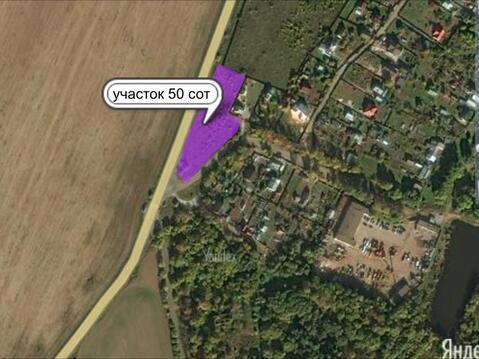 Продам участок 50 сот. пром назначения вдоль дороги, Домодедово