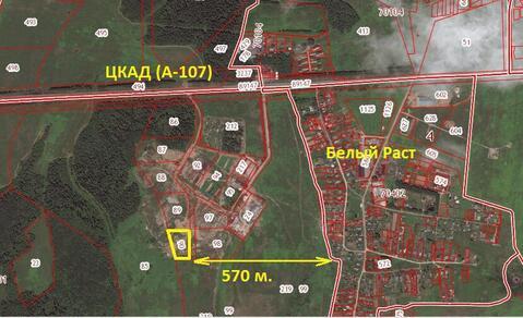 Продается земельный участок 99 соток промышленного назначения, 7920000 руб.