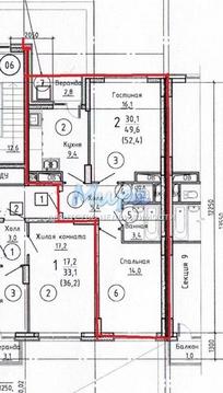 Выгодное предложение! Новый монолитный дом в самом начале Красково. П