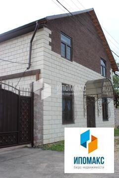 Сдается дом д.Белоусово