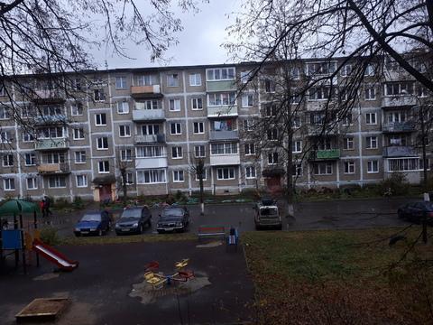 Продается 3 к. квартира в г. Фряново