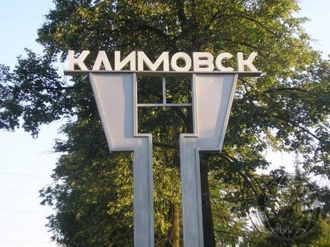 Участок 6 соток, Климовск, СНТ Модуль для постоянного проживания.
