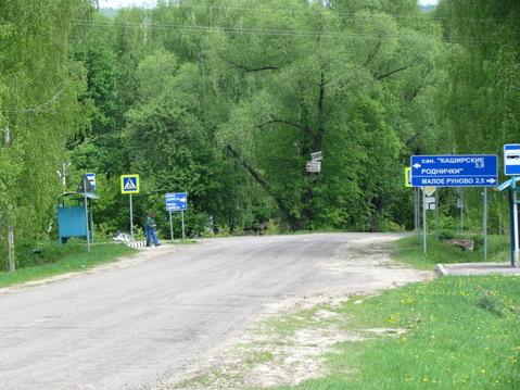 Продается земельный участок в с. Большое Руново Каширского района