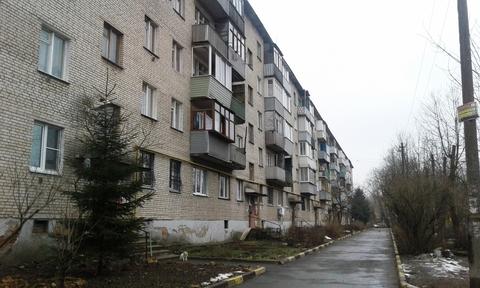 4х комнатная квартира Ногинск г, 3 Интернационала ул, 244