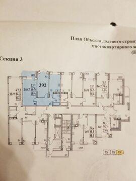 2-комнатная квартира п.Свердловский ЖК Лукино-Варино ул.Березовая д.2.
