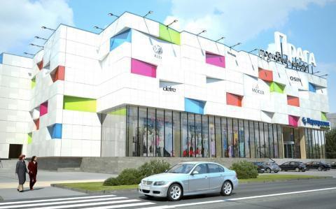 Торговый блок 10 кв.м. в ТЦ Прага