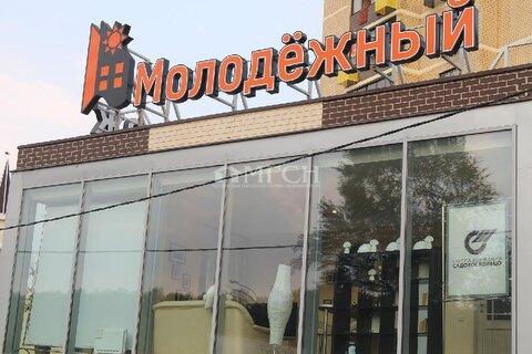 Продажа 1 комнатной квартиры м.Мякинино (Молодёжная улица)