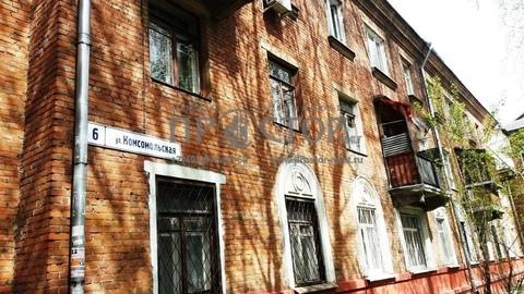 Комната с балконом в развитом районе города!