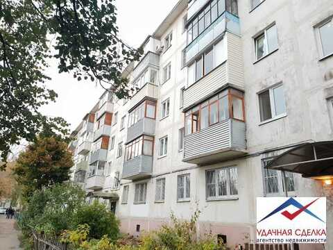 Продам квартиру в Серпухове