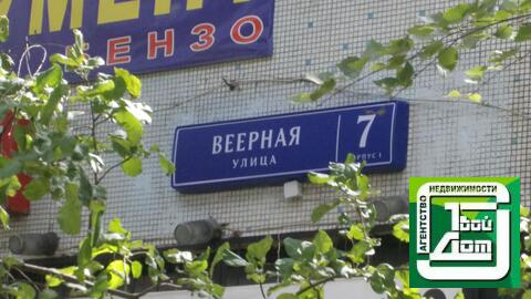 Москва, 3-х комнатная квартира, ул. Веерная д.7, 12000000 руб.