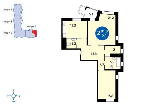 "2-комнатная квартира, 82 кв.м., в ЖК ""Гусарская Баллада"""