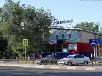 Продается помещение свободного назначения 130 кв.м. г.Жуковский
