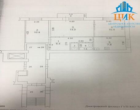 Продаётся комната в г. Дмитров на ул. Большевистский переулок