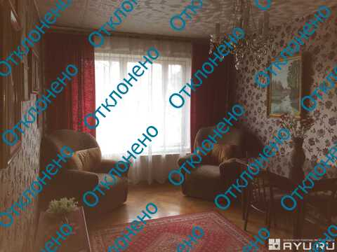 Продам 3-х комнатную квартиру в г.Видное