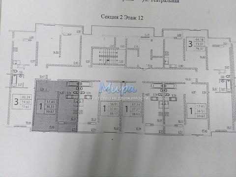 """1-комнатная квартира, 40 кв.м., в ЖК """"Гагаринский"""" г. Жуковский"""