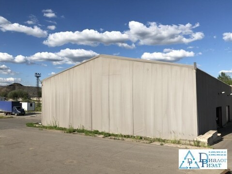 Холодный склад 300 кв.м.
