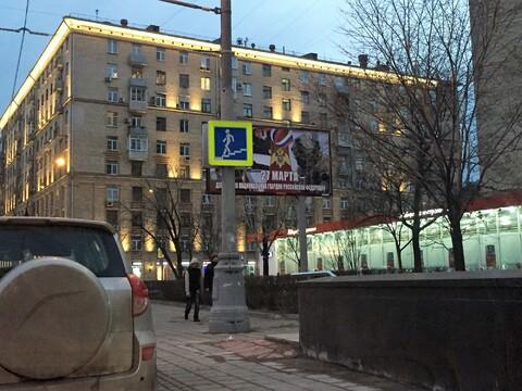 2-ая квартира в Москве