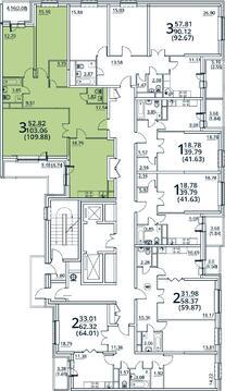 Москва, 3-х комнатная квартира, ул. Радиальная 6-я д.7, 10093576 руб.