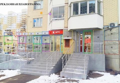 Stret retail на первой линии У метро фонвизинская