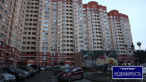 Продаётся просторная, двухуровневая, 4х комнатная квартира, пл. 130 м2