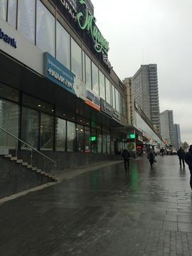 Продаётся торговый центр