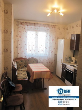 Красноармейск, 2-х комнатная квартира, ул. Спортивная д.12, 4300000 руб.