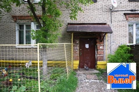 Двухкомнатная квартира 50 кв.м. 2/2 кирп, по привлекательной цене
