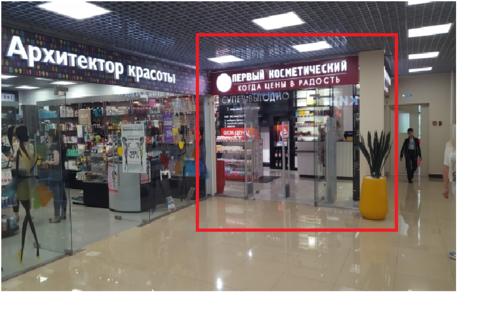 88 кв.м. ТЦ Дубрава Одинцово, 60000 руб.
