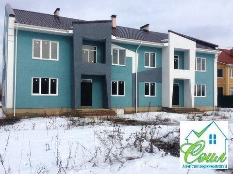 2-уровневая квартира в квадрахаусе д. Костомарово Чеховский район