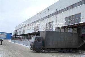 Офисно-складской комплекс зданий, расположенный на ул Мелитопольская в