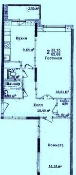 2 комнт. квартира 102 300 руб за м2