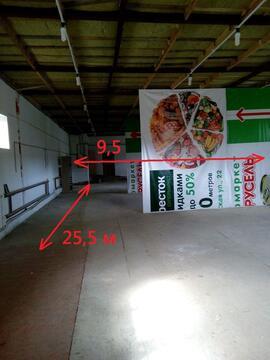 Сдается в Дмитрове складское помещение 250 кв.м.