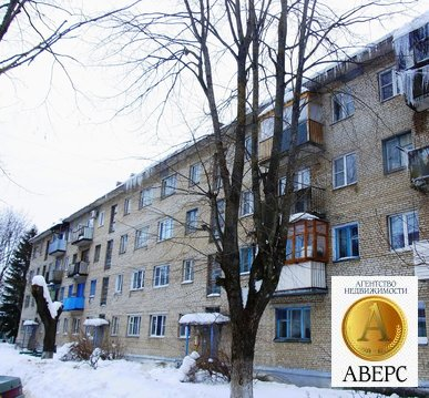 Наро-Фоминск, 1-но комнатная квартира, Нара-10 д.2, 1850000 руб.