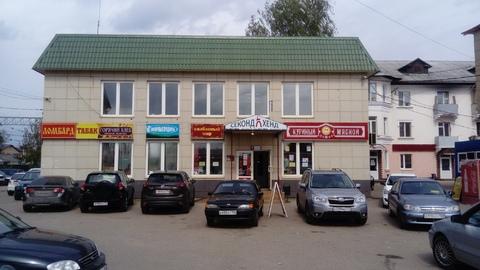 Сдам помещение в аренду рядом с ж/д вокзалом в г. Солнечногорске