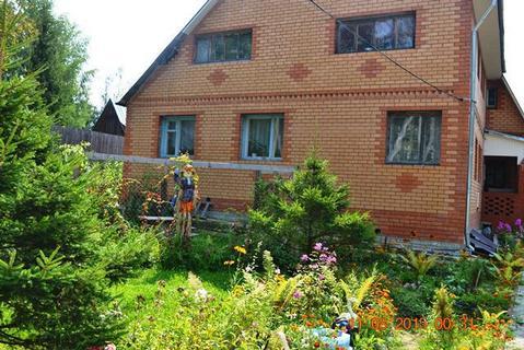 Продается дом 320 кв.м.