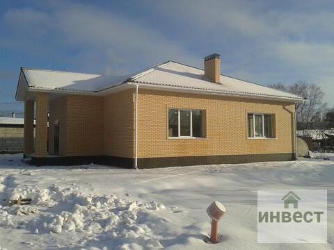 Продается одноэтажный дом 130 кв.м, на участке 7 соток, г.Наро-Фоминс