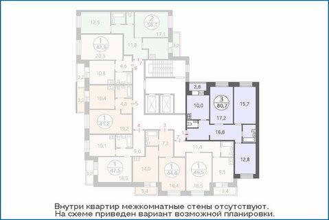 3-комн. квартира 80,7 кв.м. в новом ЖК, дом сдан в эксплуатацию